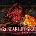 「サガ スカーレット グレイス 緋色の野望」新たな要素が追加されたデラックス版RPG