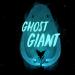 「Ghost Giant(ゴーストジャイアント)」神となってゲームの世界に干渉していくアドベンチャーゲーム