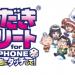 超手軽♪「いただきストリート for SmartPhone」