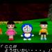初3D!!「ドラえもんのび太と3つの精霊石」